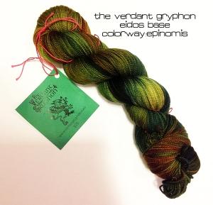 the verdant Gryphon